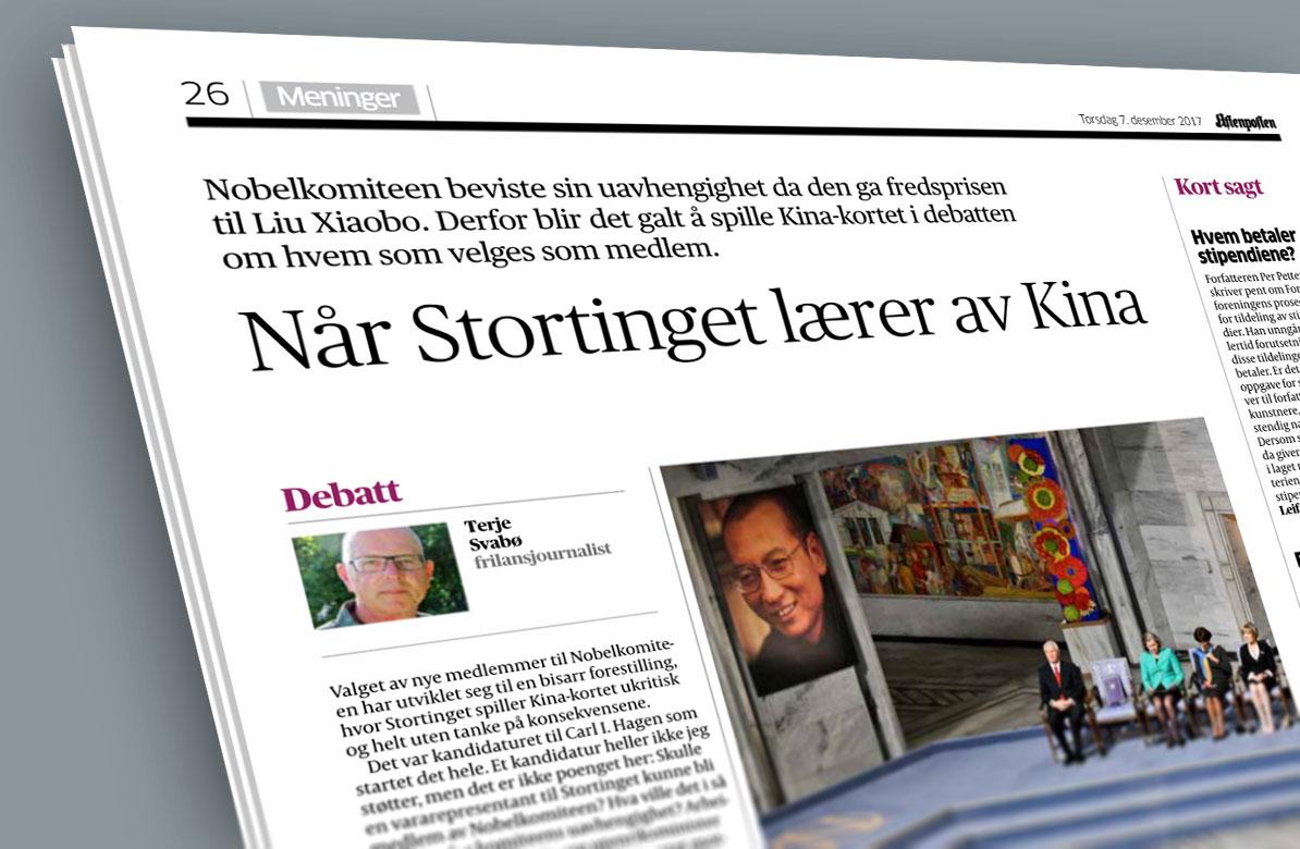 Faksimile, Aftenposten, 7. desember 2017